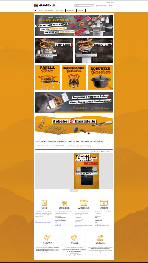 markenshop webseite